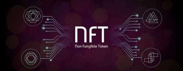 0ac2108dd3426fb1747990bdaa62f4b0 - Запуск NFT-маркетплейс проектом Alium Finance – каким он будет