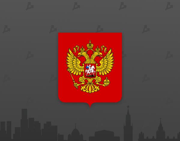 0e4d397cdf1f6c4d4c7be477648ef43e 600x470 - В РФ ввели штрафы за сокрытие электронных денег. Криптовалют это не коснется