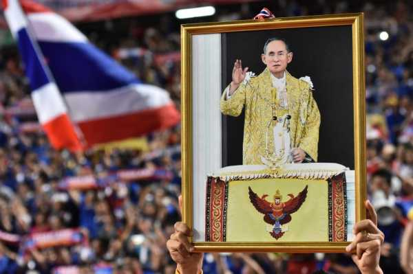 373a6d7b0dbebcb38b885d33d3e52854 - Thailand: Börsenaufsicht verbietet Meme Token und NFTs
