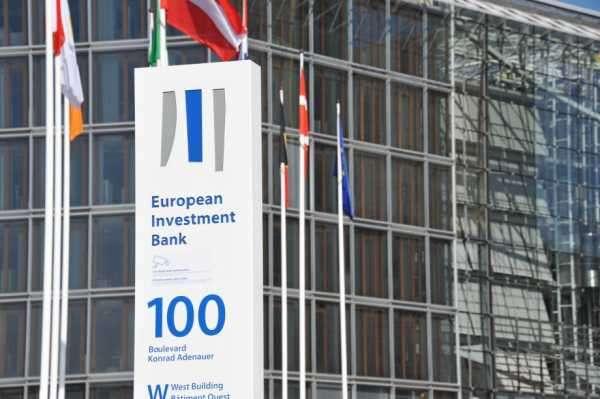 639adf4e3bc8661947b89bc98d99c0a6 - EIB soll künftig Blockchain-Technologie zum Anleihenverkauf nutzen