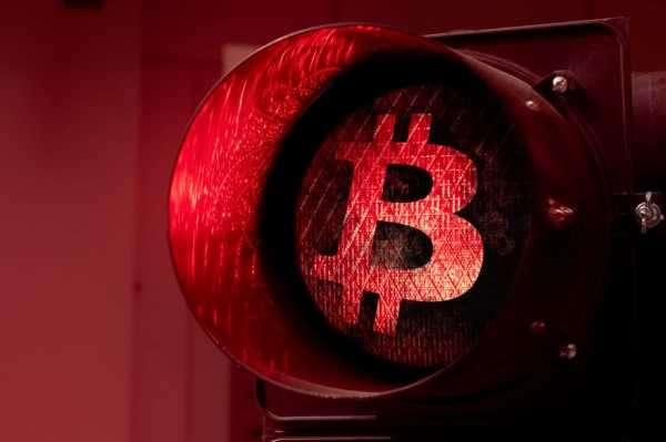 86ec3e57003afff7752dcffe17205307 - Schock am Bitcoin-Markt: BTC korrigiert unter 30.000 US-Dollar