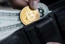 Bild von Bitcoin in El Salvador – Auswirkungen auf deutsche Kryptoregulierung?