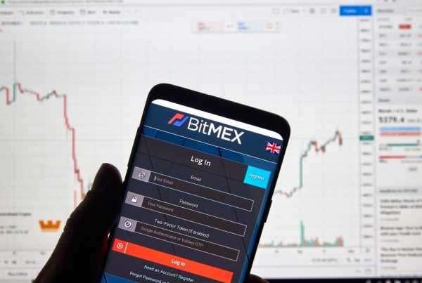 d66be39435558e8844c7bd82c39a552c - Strafe: BitMEX zahlt 100 Millionen US-Dollar, um Prozess beizulegen