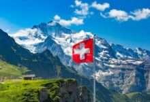 Bild von SEBA Bank: erste Kryptoverwahrlizenz für die Schweiz | BTC-ECHO