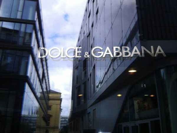 """f333fdcc621c1d1467c75887c2e8183d - Dolce & Gabbana hebt NFTs auf die nächste Stufe: Der Mode-Gigant startet """"Tokenized High Fashion"""""""